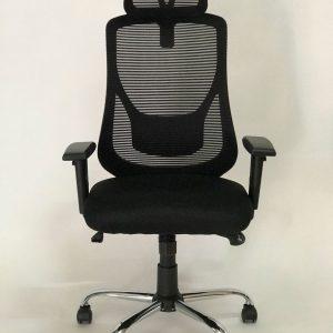כסא מחשב איכותי למשרד