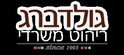 לוגו-שקוף
